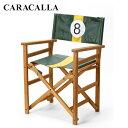 【カラカーラ/CARACALLA】ロータス・クラーク#8ディレクターズチェア LOTUS CLARK #8 DIRECTOR'S CHAIR 折り畳み 椅子 イス いす