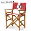【カラカーラ/CARACALLA】フェラーリ・インスパイア・ラウダ#12 ディレクターズ・チェア FERRARI INSPIRED LAUDA #12 DIRECTOR'S CHAIR 折り畳み 椅子 イス いす