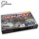 【ニュルブルクリンク/Nurburgring】モノポリー ニュルブルクリンク ボ