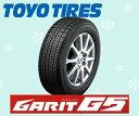 16インチ【トーヨー ガリットG5 205/60R16】 4本セット税込み価格