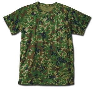 まとめ買い クールナイス Tシャツ カットソー インナー ミリタリー