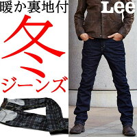 Lee,101S,56design,GOGGLE,Winter,Limited,Jeans,������,41708,
