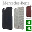 【送料無料】メルセデス・ベンツ パンチングレザー ハードケース (iPhone 6/6S用) Pure Line Genuine leather Perforated Hard case(ケース カバー アイフォンケース アイホン6ケース アイホン おしゃれ スマホケース スマフォケース スマホカバー)