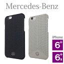 【送料無料】メルセデス・ベンツ パンチングレザー ハードケース (iPhone 6 Plus/6S Plus用) Pure Line Genuine leather Perforated Hard case(ケース カバー アイフォンケース アイホン6ケース アイホン おしゃれ スマホケース スマフォケース スマホカバー)