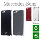 【まとめ買いで送料無料】メルセデス・ベンツ メタリックプレート ハードケース (iPhone 6/6S用) Dynamic Metallic Plate Hard case(ケース カバー アイフォンケース アイホン6ケース アイホン おしゃれ スマホケース スマフォケース スマホカバー)