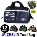 【送料無料/あす楽対応】ミシュラン(MICHELIN)ツールバッグ (MICHELIN Tool bag)|バッグ バック 鞄 かばん カバン ボストンバッグ ボストンバック ボストン ショルダー おしゃれ ミニボストンバッグ 道具入れ 工具入れ ショルダーバッグ ショルダーバック