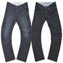 【送料無料/あす楽対応】56design×EDWIN 056 Rider Jeans COOL MESH 2021 (056ライダージーンズ クールメッシュ2021年モデル)