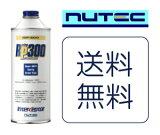 【】あす楽対応NUTEC ニューテック RP-300 ブレーキフルード 500ml