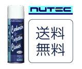【送料無料】あす楽対応NUTEC ニューテック ケミカル NC-120キャブレター&インジェクションクリーナー