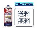 【送料無料】NUTEC ニューテック ATF ZZ-51改 1L