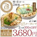 【日本テレビの沸騰ワード10で紹介】選べ...
