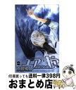 【中古】 エア・ギア 26 / 大暮 維人 / 講談社 [コミック]【宅配便出荷】