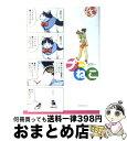 【中古】 プ~ねこ / 北道 正幸 / 講談社 [コミック]【宅配便出荷】