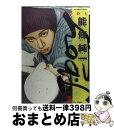 書, 雜誌, 漫畫 - 【中古】 J.boy 3 / 能條 純一 / 小学館 [コミック]【宅配便出荷】