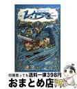 【中古】 魔法騎士レイアース 2 / CLAMP / 講談社 [コミック]【宅配便出荷】