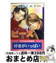 【中古】 ピース 2 / 館野 とお子 / ムービック [コミック]【宅配便出荷】