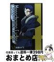 【中古】 モノクローム・ファクター 6 / 空廼カイリ / マッグガーデン [コミック]【宅配便出荷】