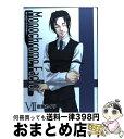 【中古】 モノクローム・ファクター 7 / 空廼カイリ / マッグガーデン [コミック]【宅配便出荷】