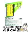 【中古】 DREAMWEAVER 8 / 土岩 史幸 / 翔泳社 [大型本]【宅配便出荷】