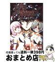 【中古】 Vampire masterダーククリムゾン 3 / うるし原 智志 / 講談社 コミック 【宅配便出荷】