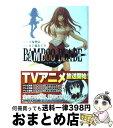 【中古】 BAMBOO BLADE 4 / 土塚 理弘, 五十嵐 あぐり / スクウェア・エニックス [コミック]【宅配便出荷】