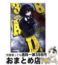 【中古】 B.A.D. 3 / 綾里 けいし / エンターブレイン [文庫]【宅配便出荷】