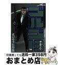 【中古】 ゴルゴ13 154 / さいとう たかを / リイド社 [コミック]【宅配便出荷】