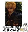 【中古】 DOLLS 3 / naked ape / 一迅社 [コミック]【宅配便出荷】