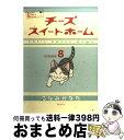 【中古】 チーズスイートホーム volume8 / こなみ かなた / 講談社 [コミック]【宅配便出荷】