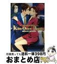 【中古】 kiss once again Akane & Masahide / 桜 朱理 / アルファポリス [単行本]【宅配便出荷】