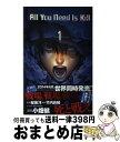 【中古】 All You Need Is Kill 1 / 小畑 健, 竹内 良輔, 安倍 吉俊 / 集英社 [ペーパーバック]【宅配便出荷】
