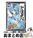 【中古】 魔法騎士レイアース2 2 / CLAMP / 講談社 [コミック]【宅配便出荷】
