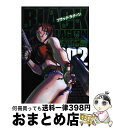 【中古】 BLACK LAGOON 2 / 広江 礼威 / 小学館 [コミック]【宅配便出荷】