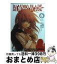 【中古】 BAMBOO BLADE 6 / 土塚 理弘, 五十嵐 あぐり / スクウェア・エニックス [コミック]【宅配便出荷】