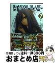 【中古】 BAMBOO BLADE 7 / 土塚 理弘, 五十嵐 あぐり / スクウェア・エニックス [コミック]【宅配便出荷】