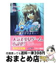 【中古】 Lovers 恋に落ちたら… / 河里 一伸, Jellyfish / フランス書院 文庫 【宅配便出荷】