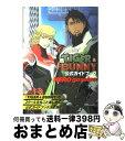 【中古】 TIGER & BUNNY公式ガイドブックHERO gossips / ニュータイプ / KADOKAWA/角川書店 [単行本]【宅配便出荷】