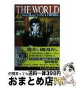 【中古】 The world 2 / 獣木 野生 / 徳間書店 [コミック]【宅配便出荷】
