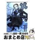 【中古】 Pandora Hearts 11 / 望月 淳 / スクウェア・エニックス [コミック]【宅配便出荷】