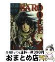 【中古】 Baroque 欠落のパラダイム 1 / 上田 信舟 / スクウェア・エニックス [コミック]【宅配便出荷】