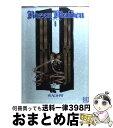 Rozen Maiden 8 / PEACH−PIT / 幻冬舎コミックス