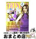 【中古】 Trinity vol.21 / エル・アウラ / エル・アウラ [ムック]【宅配便出荷】