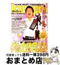 【中古】 Kamipro 紙のプロレス no.130 / エンターブレイン / エンターブレイン [大型本]【宅配便出荷】
