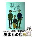 【中古】 Tiny,tiny / 濱田 ...