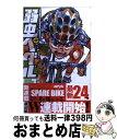 【中古】 弱虫ペダル 24 / 渡辺 航 / 秋田書店 [コミック]【宅配便出荷】