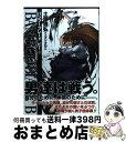 【中古】 BAMBOO BLADE B 8 / 土塚 理弘, スタジオねこ / スクウェア・エニックス [コミック]【宅配便出荷】