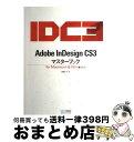 【中古】 Adobe InDesign CS3マスターブック For Macintosh & Windows / 高橋 レオ / 毎日コミュニケ [単行本(ソフトカバー)]【宅配便出荷】