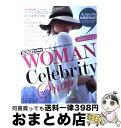 【中古】 WOMAN Celebrity Snap vol.5 / 日之出出版 / 日之出出版 ムック 【宅配便出荷】