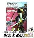 【中古】 BASARA STYLE 『戦国BASARA』シリーズファンブック vol.3 / カプコン / カプコン [単行本]【宅配便出荷】