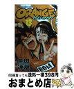 【中古】 Orange 第13巻 / 能田 達規 / 秋田書店 [コミック]【宅配便出荷】